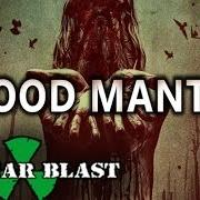Album Blood mantra